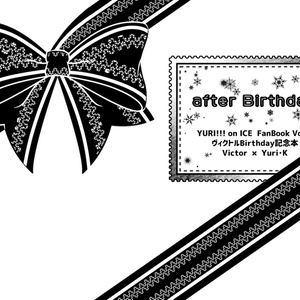 after Birthday