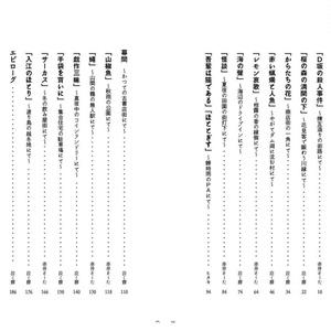帝國移動図書館 活動記録