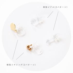 降谷零イメージ/ゼロイヤリング・ピアス