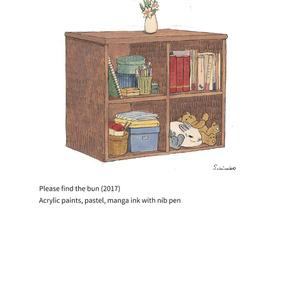 Schinako Moriyama Illustration book 'THANKFUL'