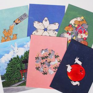 Schinako's Art Postcard (Binky bunny and merry christmas)