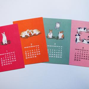 Schinako Moriyama Calendar 2019