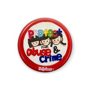 犯罪から子供たちを守りましよう