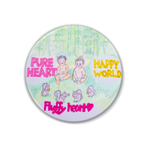 PURE HEART HAPPY WORLD