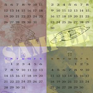 カレンダー20180401~20190331