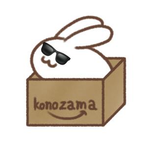 箱グラサン