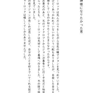 My Dear ...