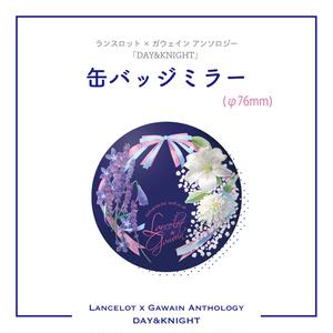 【ランガウェアンソロジー】ノベルティセット
