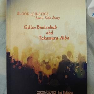 BOJ-SSS4【Gills's one day】