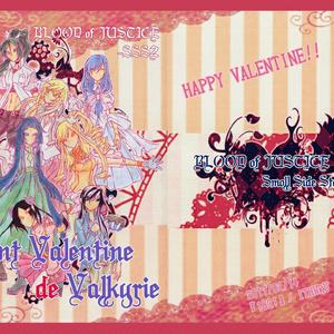BOJ-SSS2『Saint Valentine de Valkyrie』