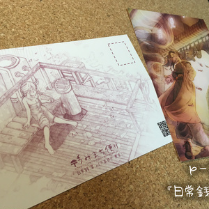 ポストカード「日常銭湯」バラ売り