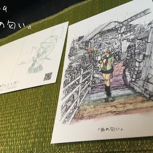 【2016〜2017】ポストカード