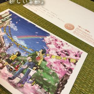 【〜2015】初期ポストカード 6枚セット