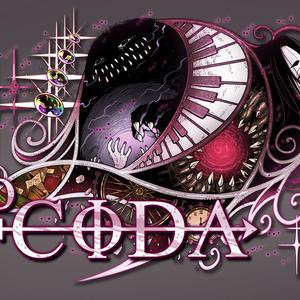 to CODA【クトゥルフ神話TRPGシナリオ】