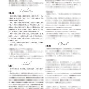 まれびとこぞりて【クトゥルフ神話TRPG 6版/7版 日本語版】+【克苏鲁神话TRPG 6版/7版 中文版】】