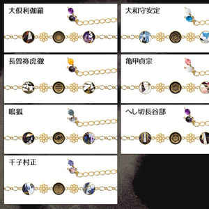 【極 全47振】刀剣男士イメージブレスレット