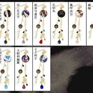 【極 全47振】刀剣男士イメージ簪(かんざし)