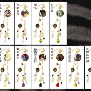 【極】刀剣男士イメージ簪(かんざし)