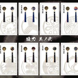 【全79振】刀剣乱舞 ピアス
