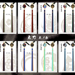【全89振】刀剣乱舞 両面イヤホンジャック