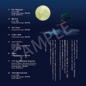 Midnight Fragments(ミッドナイトフラグメンツ)