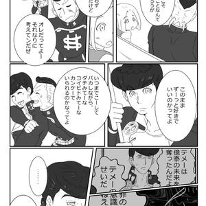 億仗億+オールキャラギャグ「Oops!!!!  love you!」