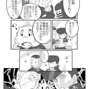 億仗億+オールキャラ本「Oops!!!!」
