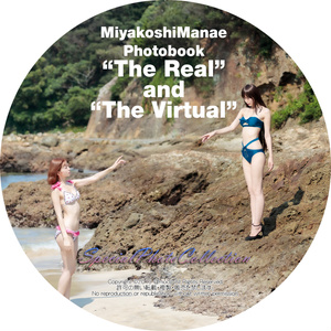 """宮越愛恵写真集""""The Virtual"""""""