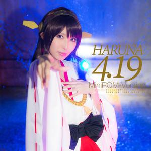 HARUNA4.19 miniROMversion