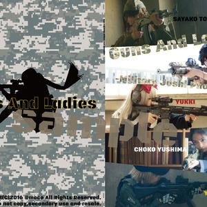 ミリタリー女子写真集『GunsAndLadies』東城咲耶子直筆サイン入り限定版