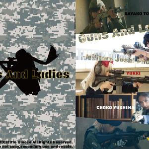 ミリタリー女子写真集『GunsAndLadies』通常版