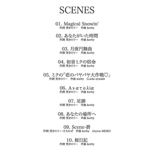 CDアルバム「SCENES」