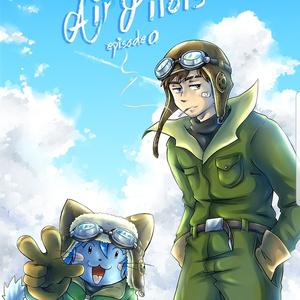 Air Pilots ep0