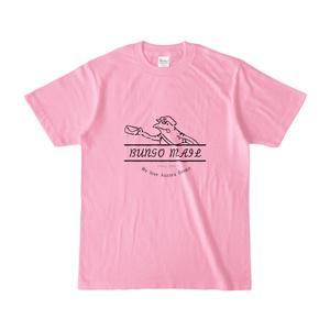 ブンゴウメールTシャツ(カラー)