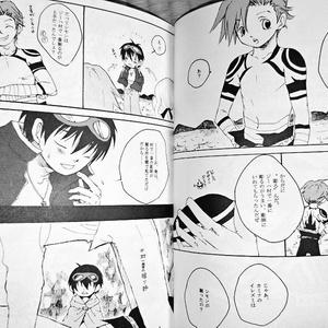 【グレンラガン】シモカミオールキャラギャグ本二冊