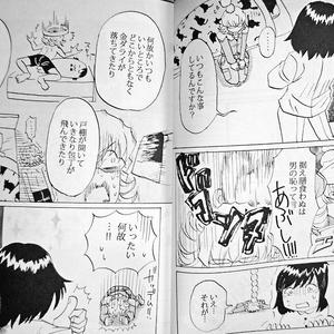 【タイバニ】お父さんがホモに狙われている【兎虎】