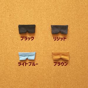 ぬい服◆デニムズボン