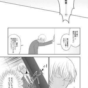 LEADER WALK【7/22新刊】