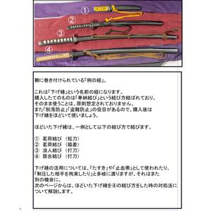 はなまる剣遊会の「絶対殺すマン」養成講座(大判振舞いの大増量版)