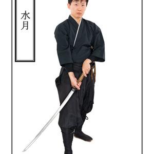 はなまる剣遊会監修 日本刀の構え方 その壱