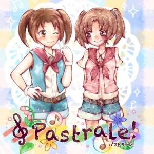 しあ詩合同誌『Pastrale!』