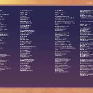 オリジナル最新作「よこぬまくん」(CD版) ※オススメ!