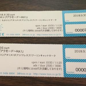 9/30 下北沢アキシブアラモード~Vol.1 LIVEチケット【フーリンキャットマーク主催】