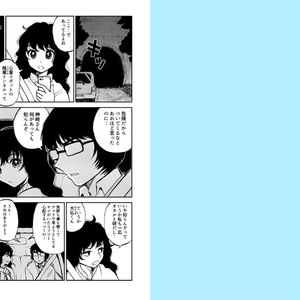 【iPhone/iPad/Mac】オカルト男女無料サンプル版
