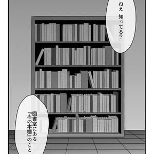 藍色の本棚
