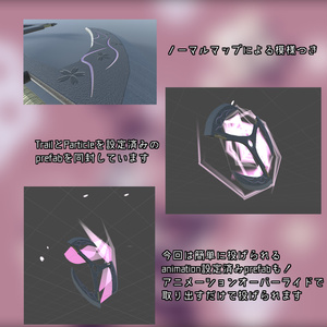 徒桜【VRChat対応】