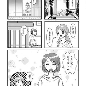乙女ト狛犬