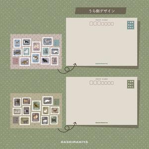 2種類のポストカードセット いぬねこ切手風