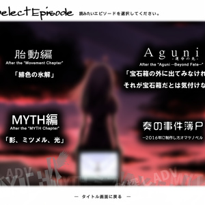 MYTH -After the Stories-