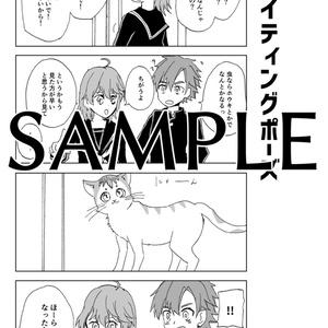 ichiji.socialチャリティ合同誌『いちゃりば』Vol.2